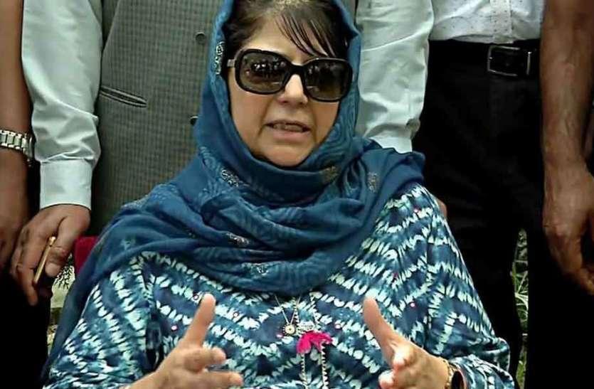 महबूबा का आरोप: सरकार जम्मू-कश्मीर में लूट रही 'खजाना'