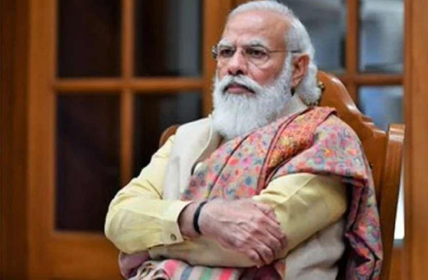 Patrika Breaking:मिर्जापुर और सोनभद्र में दूर होगा पेयजल संकट, पीएम मोदी करेंगे योजना का वर्चुअल शिलान्यास