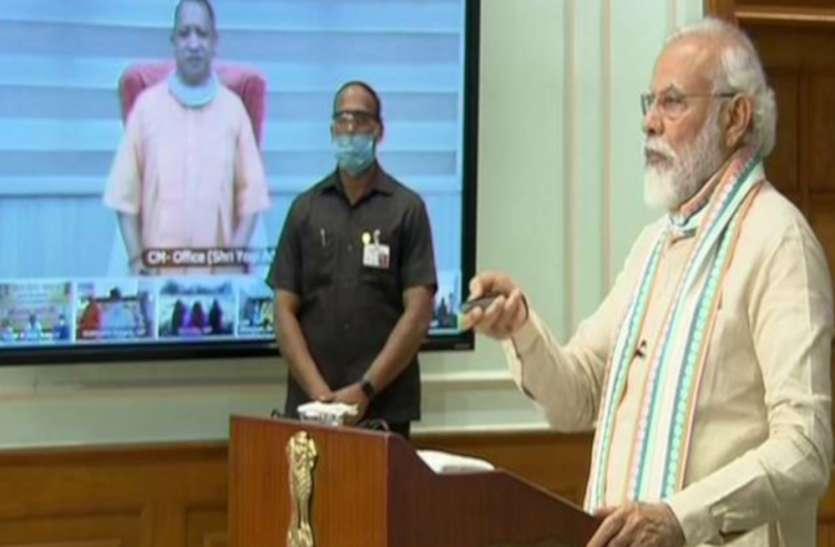 UP Top News : सोनभद्र-मिर्जापुर को बड़ा तोहफा, पीएम मोदी ने सीएम योगी की पीठ थपथपाई