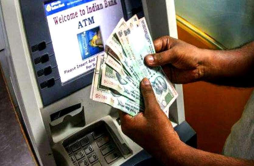 दो और एटीएम से निकले पैसे, पुलिस ने दर्ज किया मामला