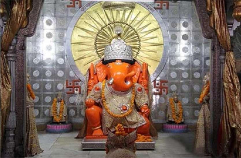 मोतीडूंगरी गणेश मंदिर में आज से हुआ बदलाव, जानें कब तक होंगे दर्शन
