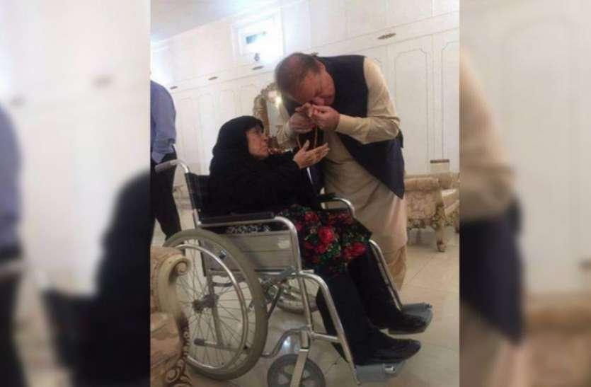 Britain: पाकिस्तान के पूर्व पीएम नवाज शरीफ की मां का London में निधन
