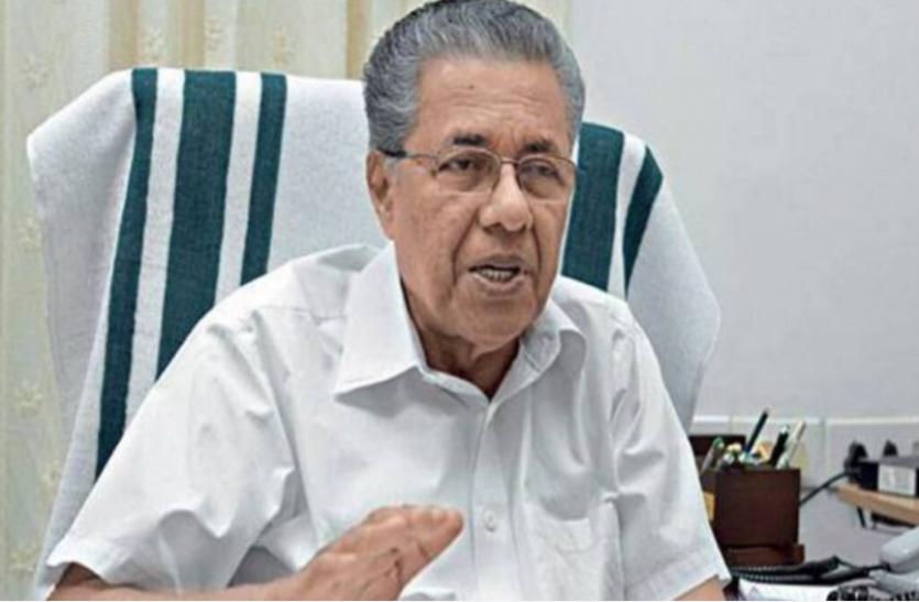 CM P Vijayan : केरल पुलिस एक्ट में संशोधन फ्री स्पीच और निष्पक्ष मीडिया के खिलाफ नहीं