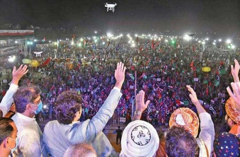 Pakistan: इमरान सरकार के लिए बढ़ी मुसीबत! रोक के बावजूद 22 नवंबर को पेशावर में विपक्षी दलों की विशाल रैली