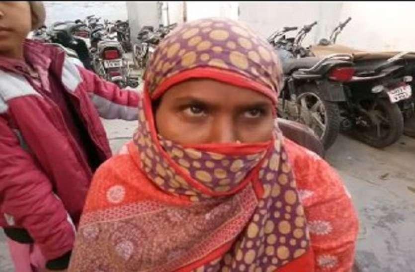 सहारनपुर में रह रहे बांग्लादेशी नागरिक की पत्नी गिरफ्तार, पूछताछ में किया चाैंका देने वाला खुलासा