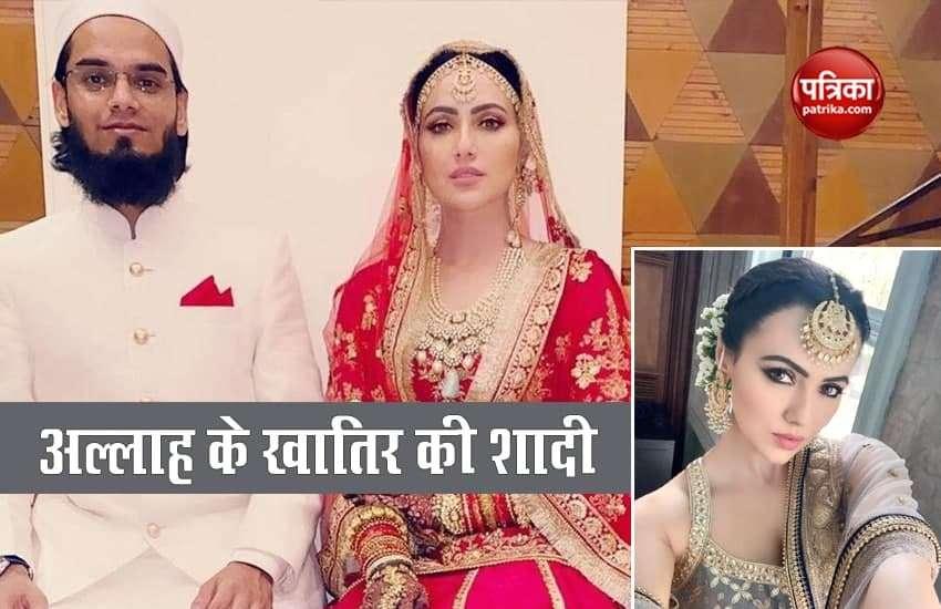 दुल्हन लुक में Sana Khan ने शेयर की लेटेस्ट तस्वीरें, पति मुफ्ती अनस के साथ दिखाई दीं काफी खुश