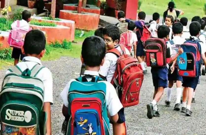 छत्तीसगढ़ : कोरोना संक्रमण का प्रकोप कम होने के बाद ही प्रदेश में खुलेंगे स्कूल