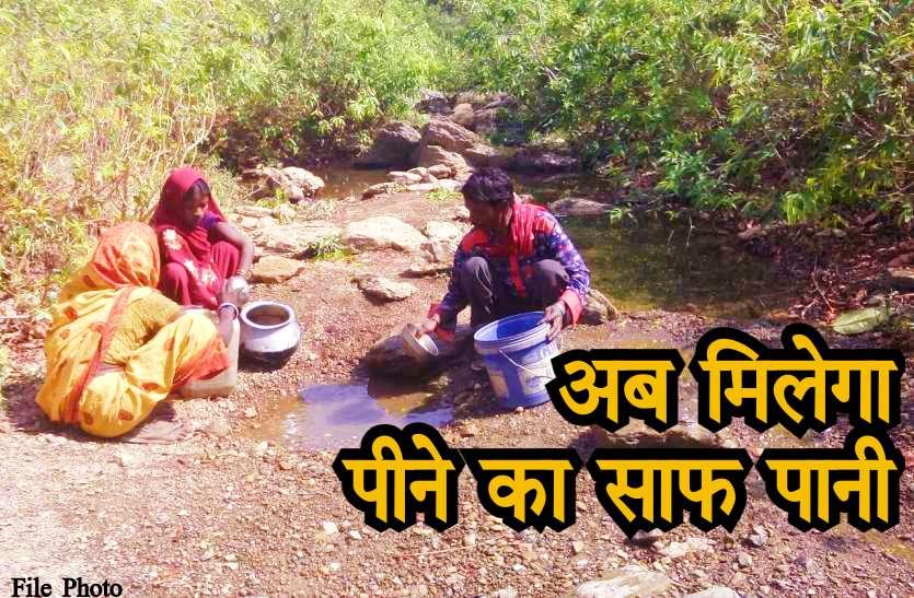 2 साल में खत्म होगी 42 लाख लोगों की 70 साल से चली आ रही पानी की तलाश