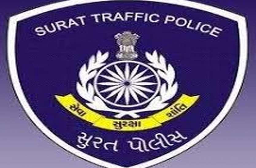 SURAT CRIME : फिल्मी अंदाज में बोनट पर चढ़ कर कार रोकने की कोशिश में ट्रैफिक पुलिसकर्मी जख्मी