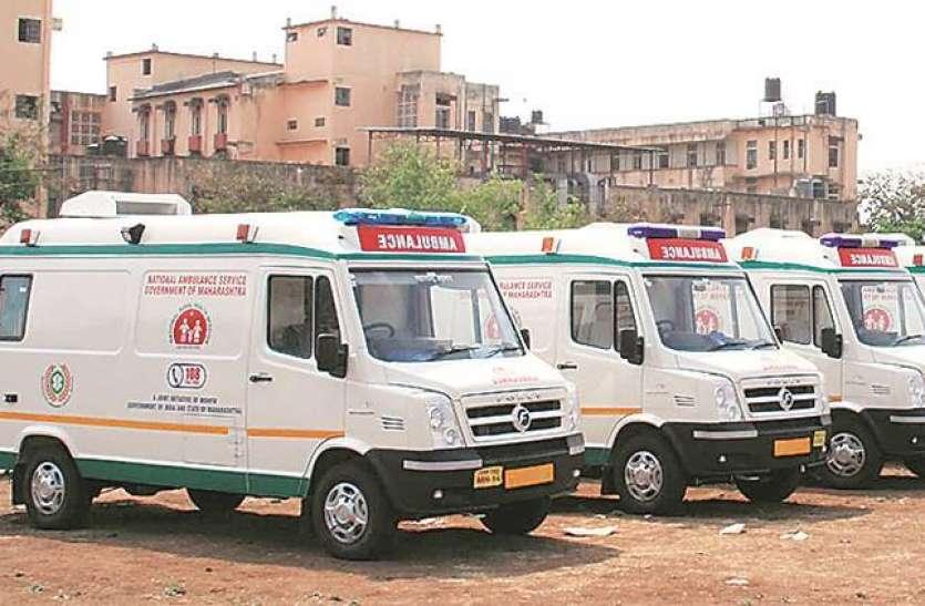 महाराष्ट्र : एम्बुलेंस देर से पहुंचने के कारण प्रसूता और नवजात शिशु की मौत