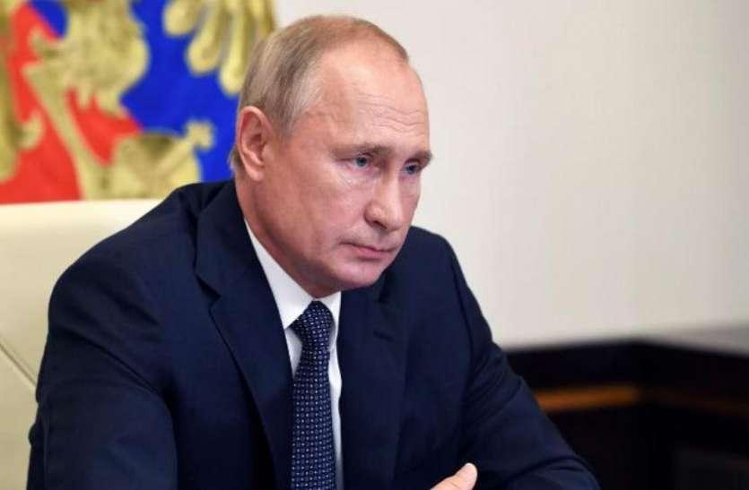 Russia: कैंसर से पीड़ित हैं राष्ट्रपति व्लादिमीर पुतिन! आलोचकों का दावा- छोड़ सकते हैं पद