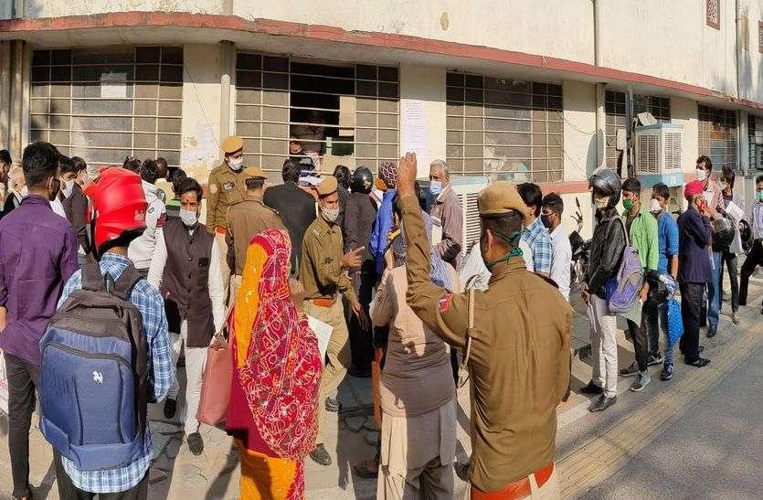 कोटा में शादी की ऑनलाइन सूचना सुविधा शुरू, जयपुर collectorate में लग रही भीड़