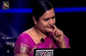 KBC 12 : फेमिनिस्ट नाजिया और IPS मोहिता शर्मा के बाद अनूपा दास बनी तीसरी करोड़पति