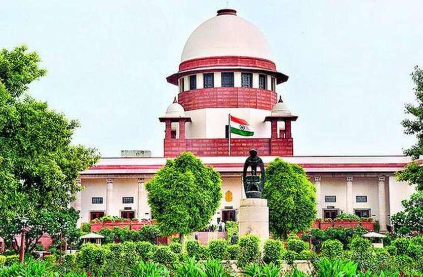 Supreme Court कल बीएसएफ के पूर्व जवान की याचिका पर करेगा सुनवाई