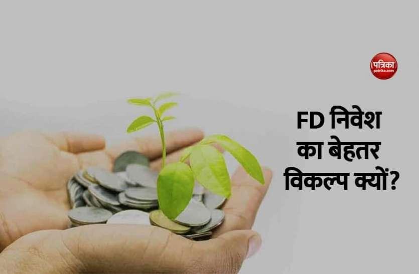 Utility: निवेश में ज्यादा ब्याज कमाने का  बढ़िया विकल्प बना FD, जानें कौन सा बैंक दे रहा अधिक मुनाफा?
