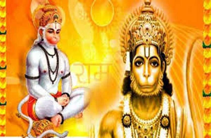 lord hanumans blessings
