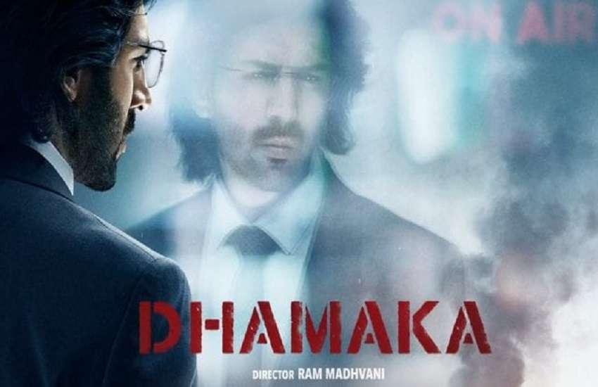 kartik_aaryan_dhamaka_poster_1.jpg