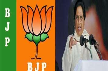 भाजपा नेता रंजीत बहादुर ने अंबेडकर को बताया ब्राह्मण, कहा- मायवती को अपनी पूरी पार्टी के साथ लेनी चाहिए भाजपा की सदस्यता