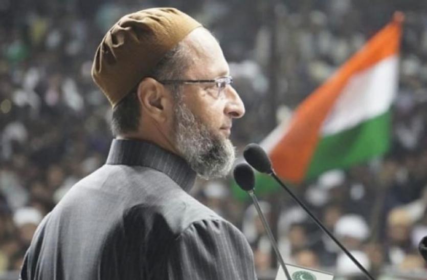 असदुद्दीन ओवैसी ने बीजेपी पर साधा निशाना, कहा - अमित शाह ईमानदार हैं तो बताएं 1000 रोहिंग्याओं का नाम