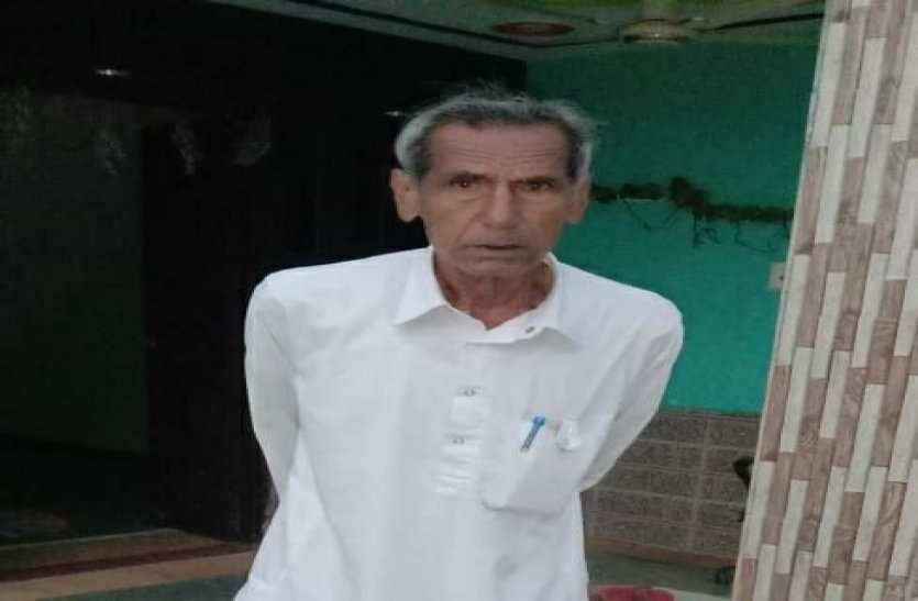 अलवर में यहां उधार दिए पैसे मांगने गए बुजुर्ग के साथ गाली-गलौच कर मारपीट कर डाली