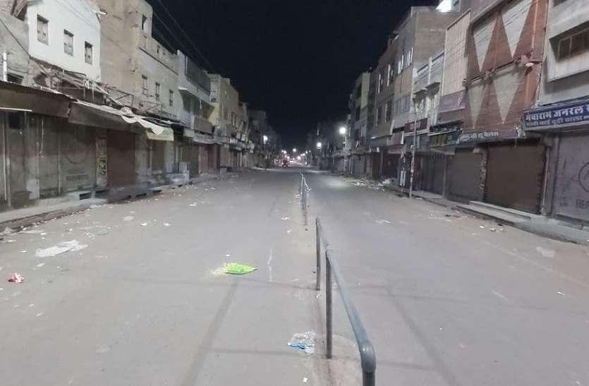 Silence After Night Curfew - नाइट कर्फ्यू के बाद छाया सन्नाटा...दिन में बढी  खरीददारी | Patrika News
