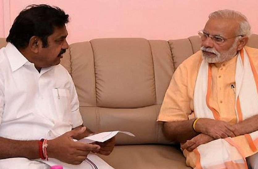 NivarCyclone: पीएम मोदी ने मुख्यमंत्री पलनीस्वामी से बात, चक्रवात से निपटने में हर संभव मदद का दिया भरोसा