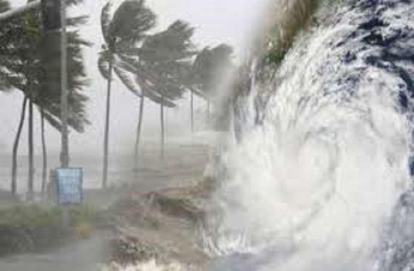 निवार तूफान का असर: आज भी दिनभर छाए रहे काले बादल, हल्की बूंदाबादी