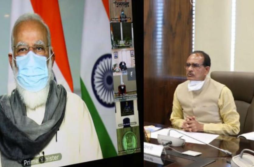 मुख्यमंत्री शिवराज सिंह ने की पीएम मोदी से चर्चा,  प्रदेश में कोरोना संक्रमण की स्थिति के बारे में दी जानकारी