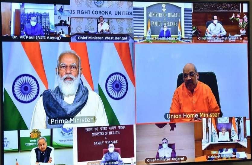 केंद्र ने कहा, दिल्ली और राजस्थान को ज्यादा सावधानी रखने की जरूरत