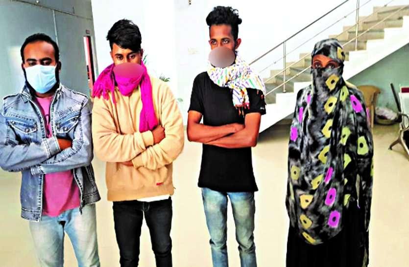 डोंगरगढ़ में अंतरराज्यीय मानव तस्करी का पर्दाफाश, शादीशुदा महिला को किडनैप करके बेच दिया हरियाणा में