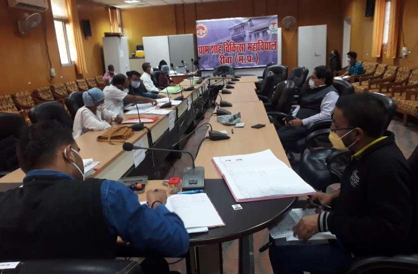 मेडिकल कालेज में एमबीबीएस की काउंसिलिंग, आल इंडिया की15 फीसदी सीट आरक्षित