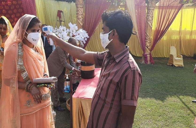 शादियों में कोरोना का खौफ, निजात के लिए मेहमानों को फोर लेयर सुरक्षा
