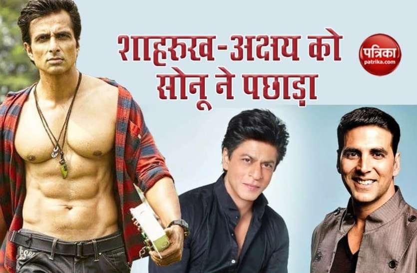 ट्विटर इंगेज्ड की रेस में Sonu Sood ने पछाड़ा शाहरुख और अक्षय कुमार, पीएम मोदी ने पहले नंबर पर किया कब्जा