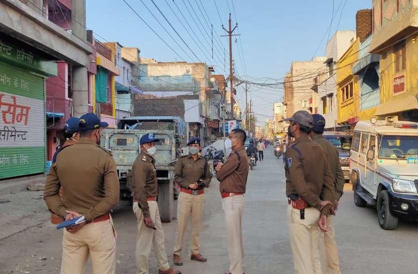 आंखों में मिर्ची झोंककर व्यापारी से लूटे 25 हजार रुपए