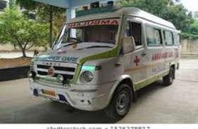 कानपुर में कोरोना पॉजिटिव पिता की जिंदगी बचाने को 8 घंटे दौड़ती रही बेटी, फिर थम गई सांसे