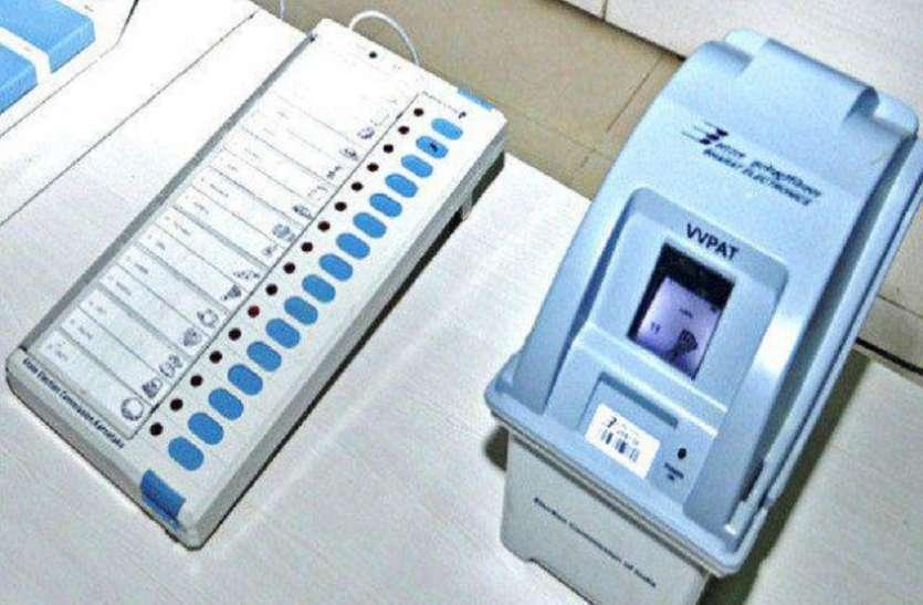 तीन दिन में 169 प्रत्याशी चुनाव मैदान में, पर्चा दाखिल करने का कल अंतिम दिन