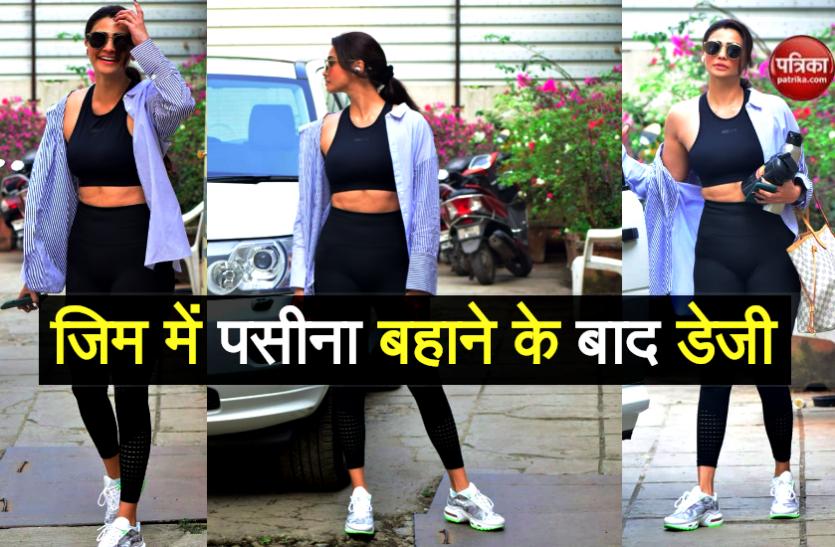 Photos: जिम में वर्कआउट के बाद सलमान खान की एक्ट्रेस Daisy Shah, दिए कूल पोज