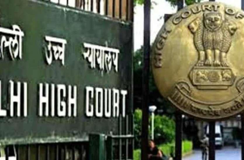 दिल्ली हाईकोर्ट का आप नेता ताहिर हुसैन की जमानत याचिका पर दिल्ली पुलिस को नोटिस