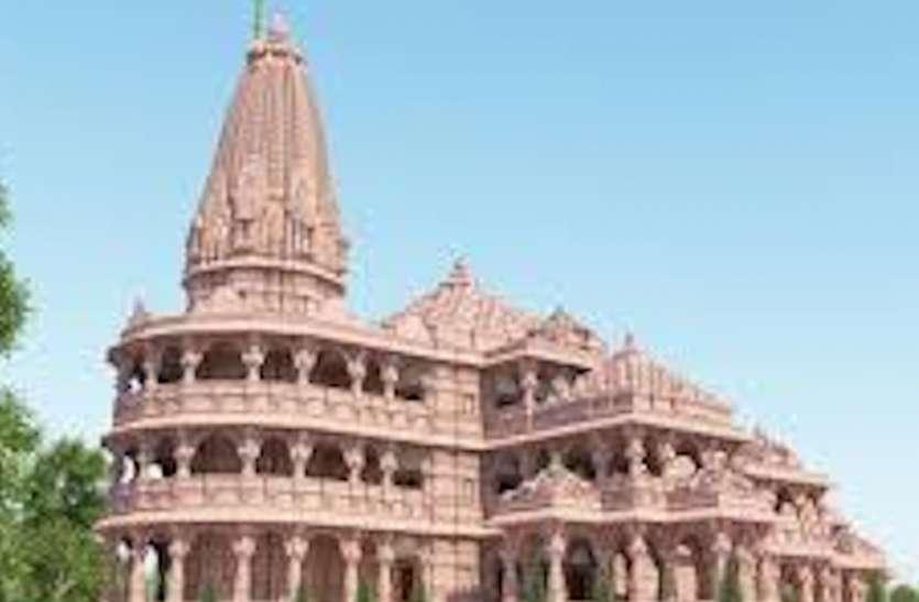 मकर संक्रांति पर शुरू होगा राम मंदिर निर्माण के लिए धन संग्रह अभियान