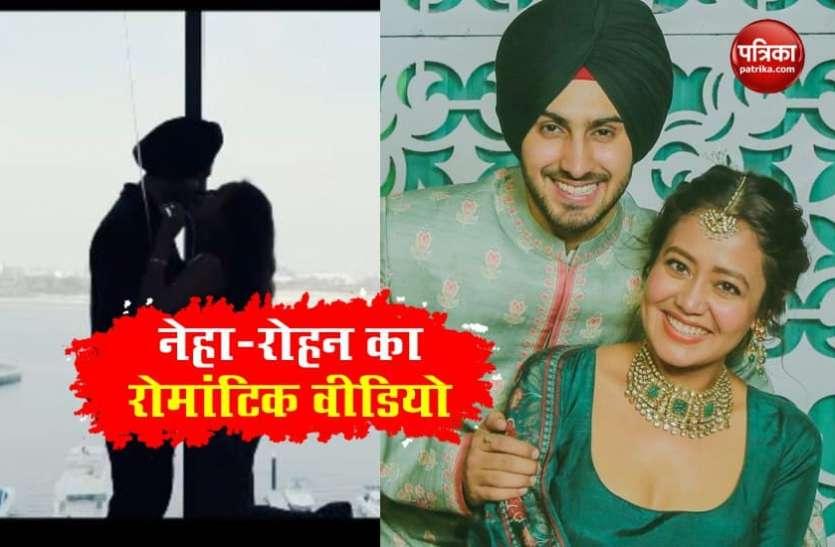 Neha Kakkar और रोहनप्रीत ने शादी का एक महीना पूरा होने पर मनाया जश्न, शेयर किया रोमांटिक वीडियो