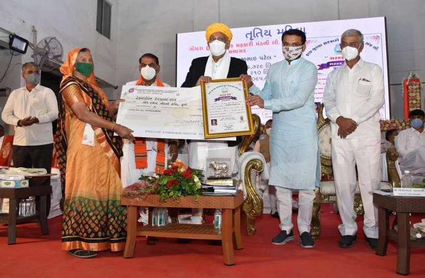 Gujarat: सरहद डेयरी शुरू करेगा फ्रू ट प्रोसेसिंग प्लांट