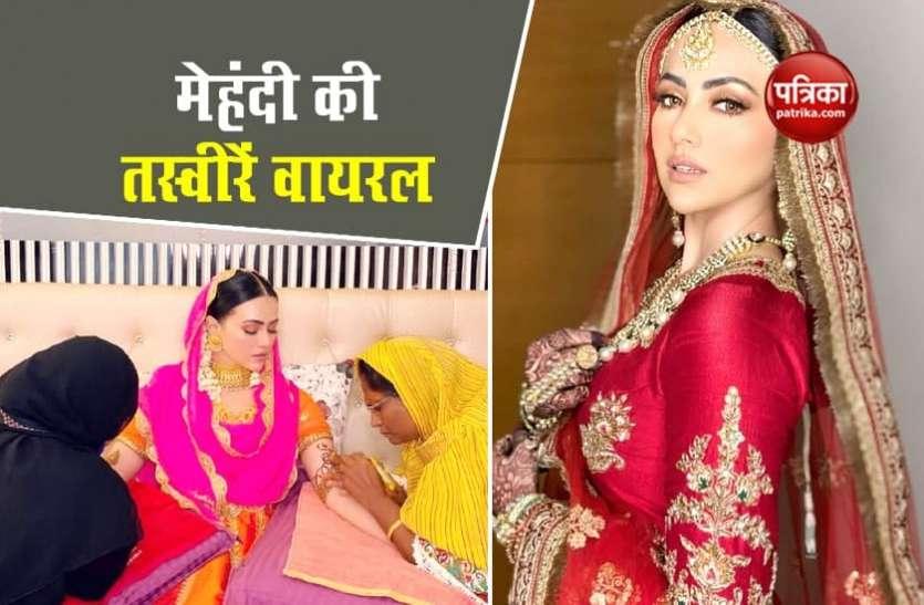 Sana Khan की मेहंदी की तस्वीरें आईं सामने, सोशल मीडिया पर हो रही हैं वायरल