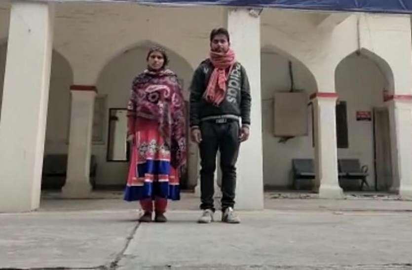 एसएसपी ऑफिस पहुंचा प्रेमी युगल, बोले- परिवार से है जान का खतरा