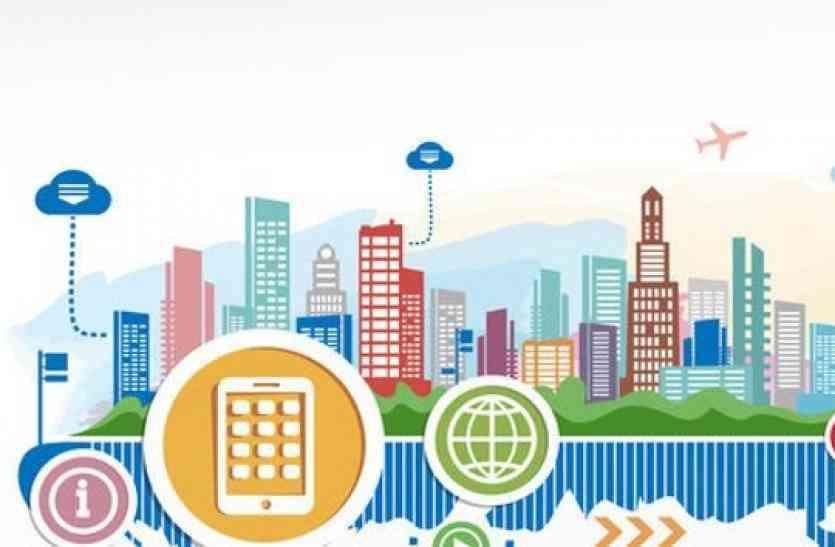 स्मार्ट सिटी बनाने वाले नहीं कर पा रहे स्मार्ट काम,  4 हजार करोड़ के बजट से 50 करोड़ भी नहीं हुए खर्च