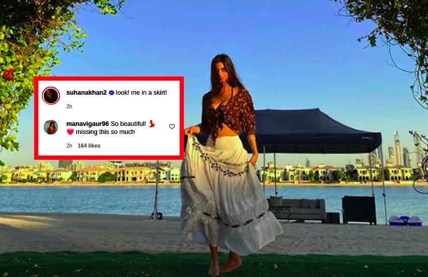 शाहरुख खान की बेटी Suhana Khan ने पोस्ट की फोटो, लिखा-देखो! मैं स्कर्ट में हूं