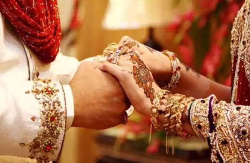शादी में दावत को लेकर दो जीजा भिड़े, पिट गई रोकने पहुंची पुलिस