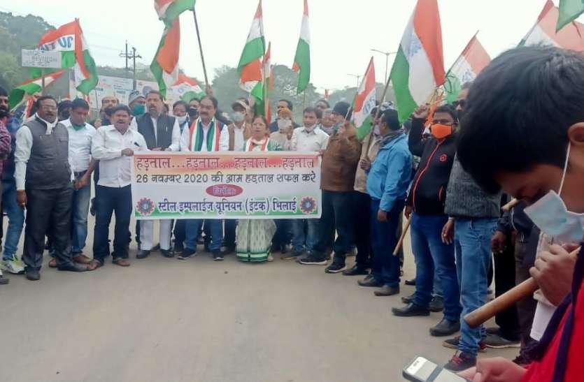 संविधान दिवस के दिन भिलाई के कर्मियों ने लिया राष्ट्र व्यापी हड़ताल में हिस्सा