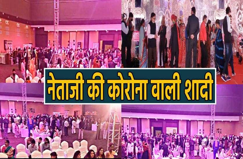 भाजपा सांसद के बेटे की शादी में कोरोना की पंगत, कांग्रेस ने पीएमओ से की शिकायत