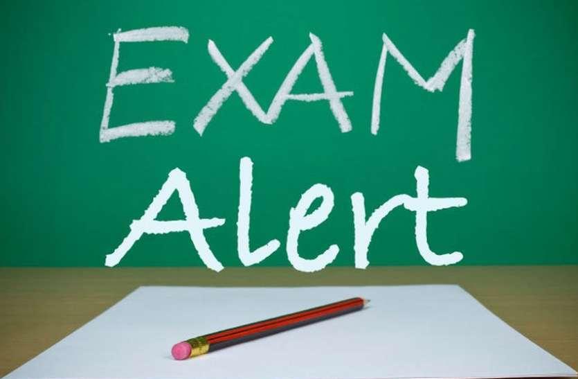 SSC Stenographer Exam 2020 Preponed: स्टेनोग्राफर ग्रेड-C और D की परीक्षा का नया शेड्यूल जारी, यहां देखें
