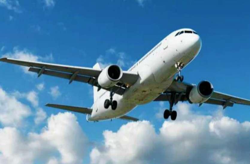 बिलासपुर से दिल्ली के लिए 1 मार्च से शुरू होगी विमान सेवा, जानें उड़ान का समय